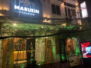MARUKIN焼肉会館